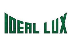 Ideal Lux в Алматы, Казахстан